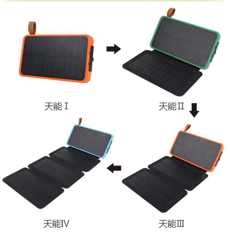 Factory Original 2017 New Design Foldable Solar Charger Mobile Phone Power Bank 10000mAh