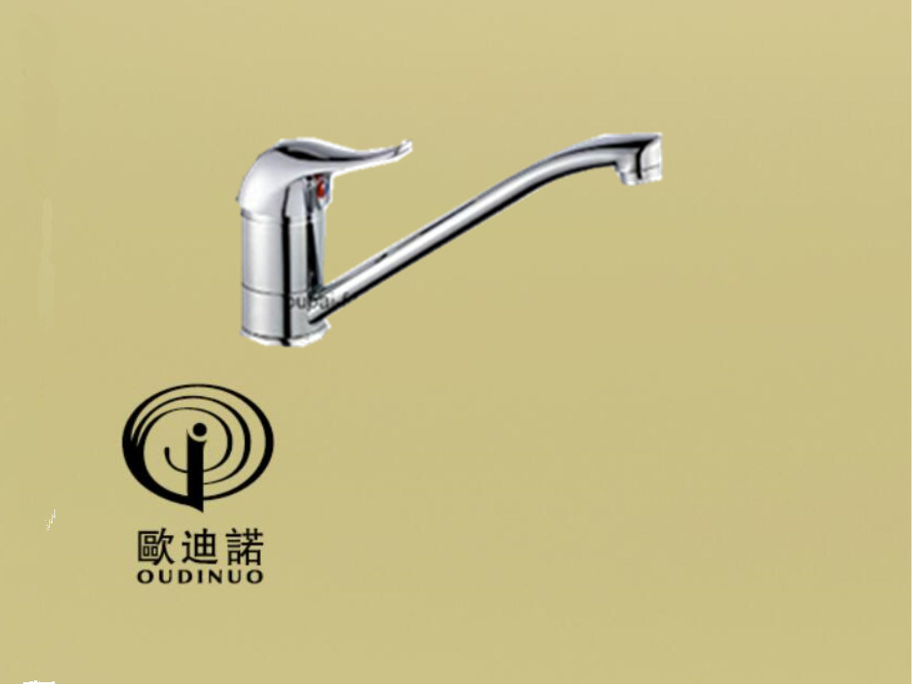 Oudinuo Single Handle Brass Kitchen Faucet 67915-1