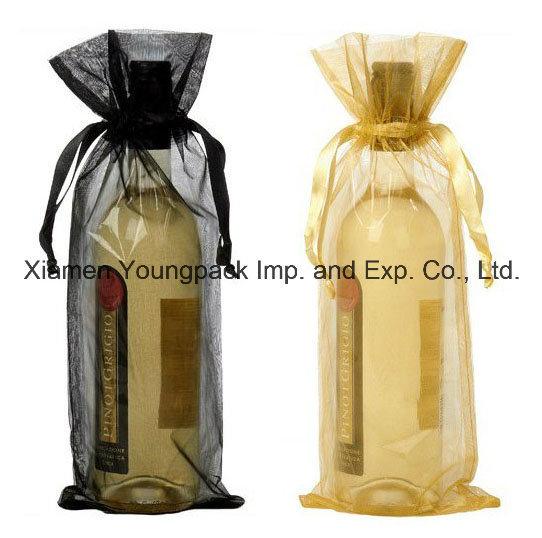 china wholesale bulk personalized promotional custom silver organza