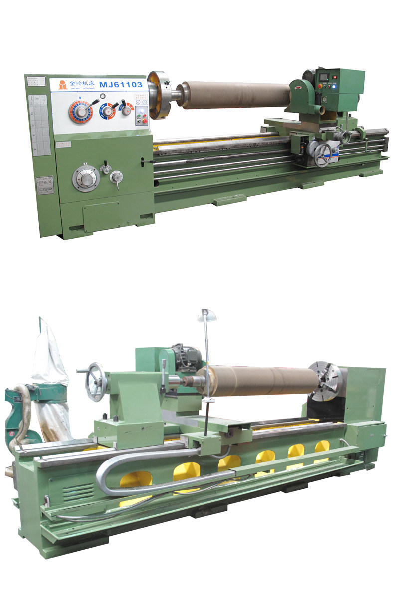 China Mj6183 Lathe Grinding machine for Rubber Roller - China