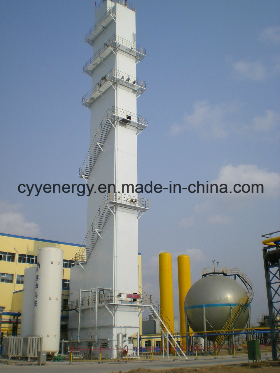Gox Gan Lar Air Separation Plant