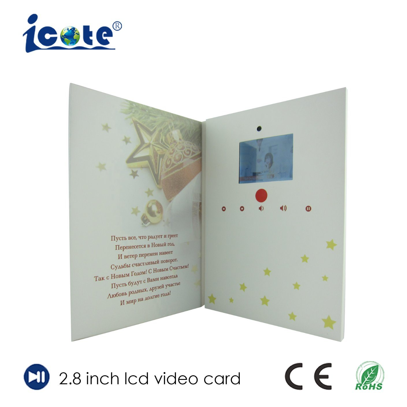 China High Quality LCD Video Christmas Card with The Camera - China ...
