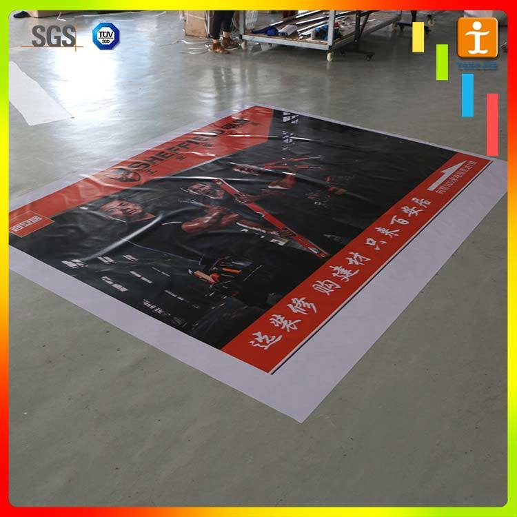 Custom PVC Frontlit Outdoor Advertising Banners