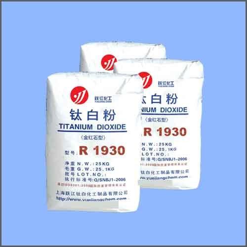 China Titanium Dioxide Dupont Standard (R1930) - China Titanium