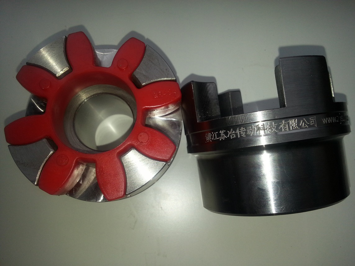 Torsionally Flexible Coupling pictures & photos