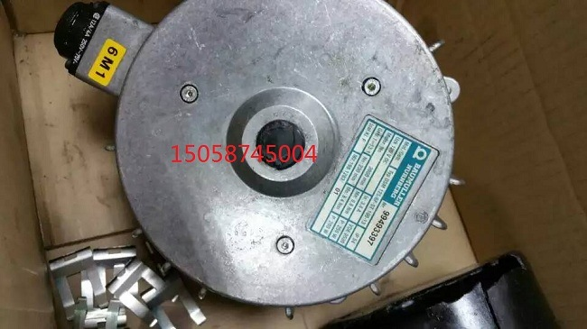 [Hot Item] Heidelberg Water Pan Motor for Sm74 M2 198 1283, Heidelberg  Spare Parts