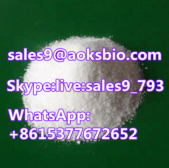 Reliable Supplier Sodium Metasilicate Pentahydrate CAS No.: 10213-79-3 pictures & photos