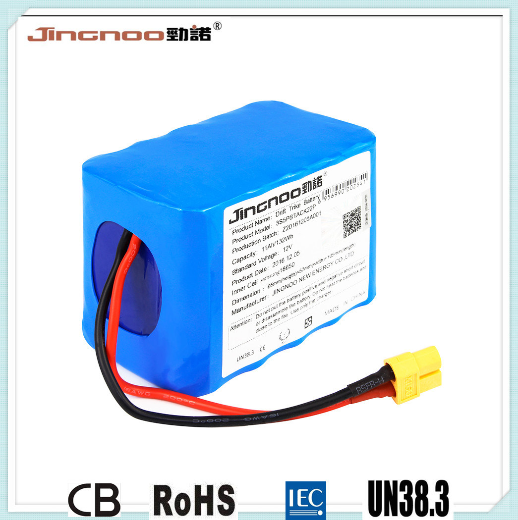 Jingnoo Lithium-Ion Battery Pack 10V 11ah
