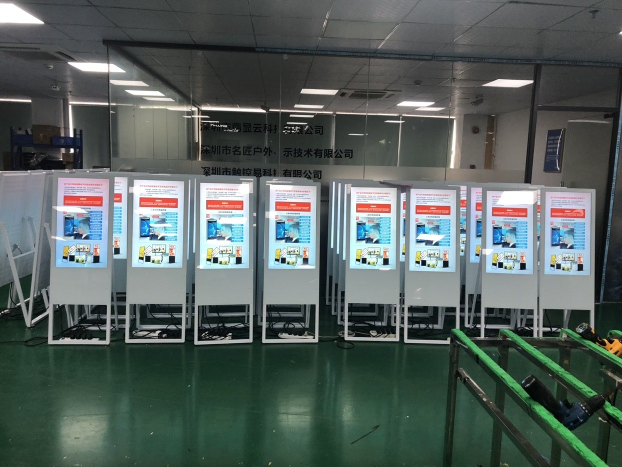 China 32 43 49 55inch Smart Restaurant Flexible Folding Hd Digital Signage Poster Network Wifi Video Ad Player Semi Outdoor Indoor Lcd Commercial Advertising Display Photos Pictures Made In China Com