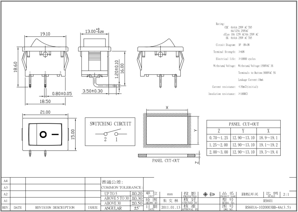 China High Quality Rocker Switch Wiring Diagram Photos Pictures Made In China Com