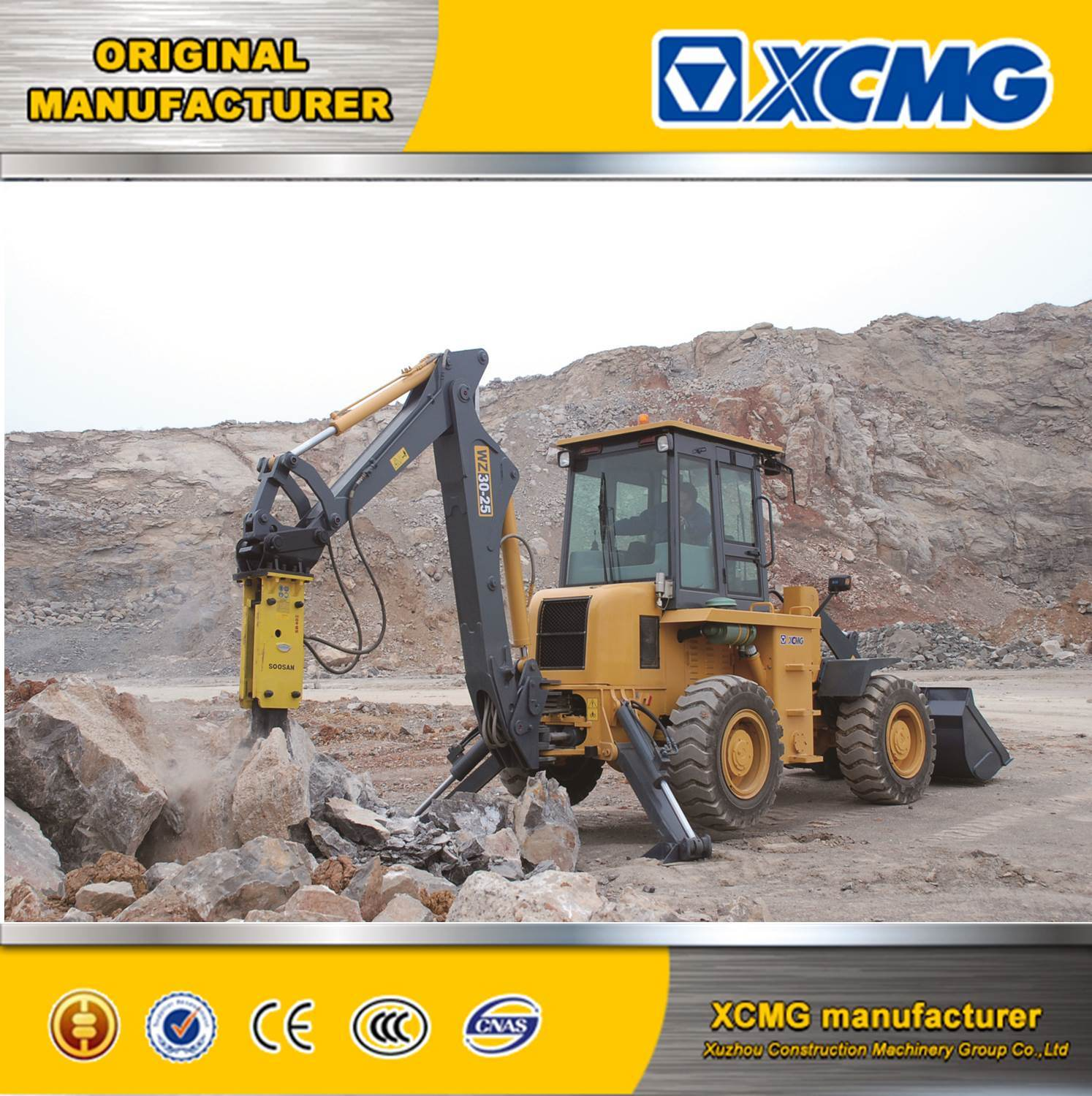 High Quality Chinese Wheel Backhoe Loader With US Engine