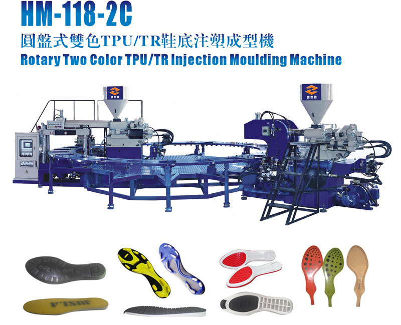 Rotary Shoe Sole Making Injection Molding Machine (1/2 Color)
