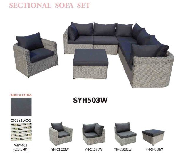 China Good Quality Outdoor Wicker