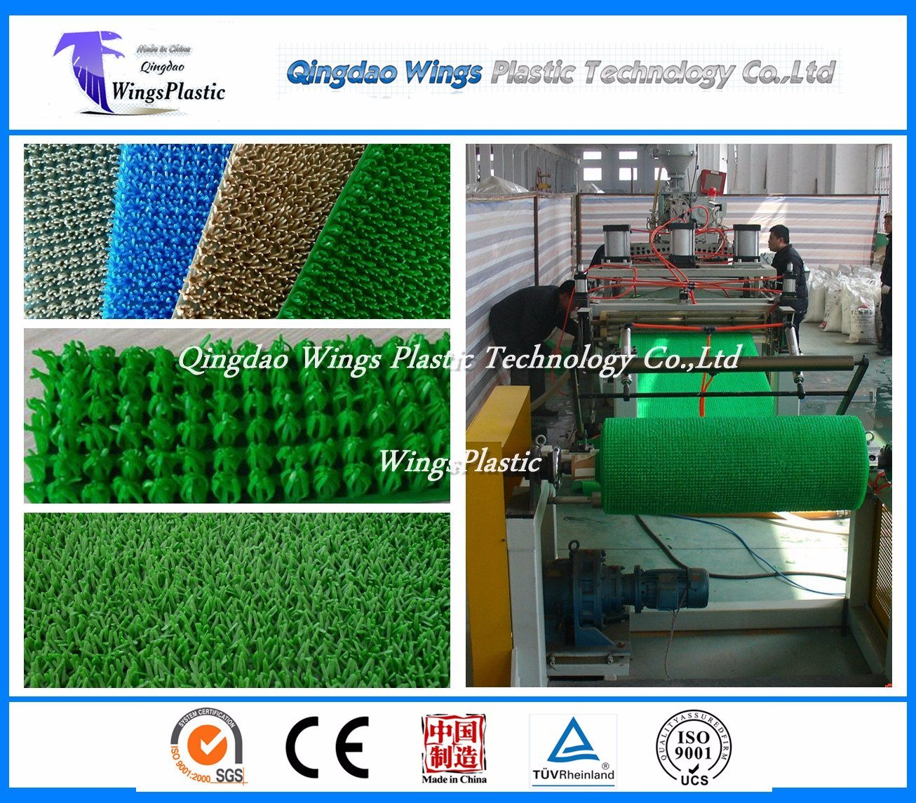 Plastic LDPE Grass Mat Manufacturing Machine / Extrusion Line pictures & photos