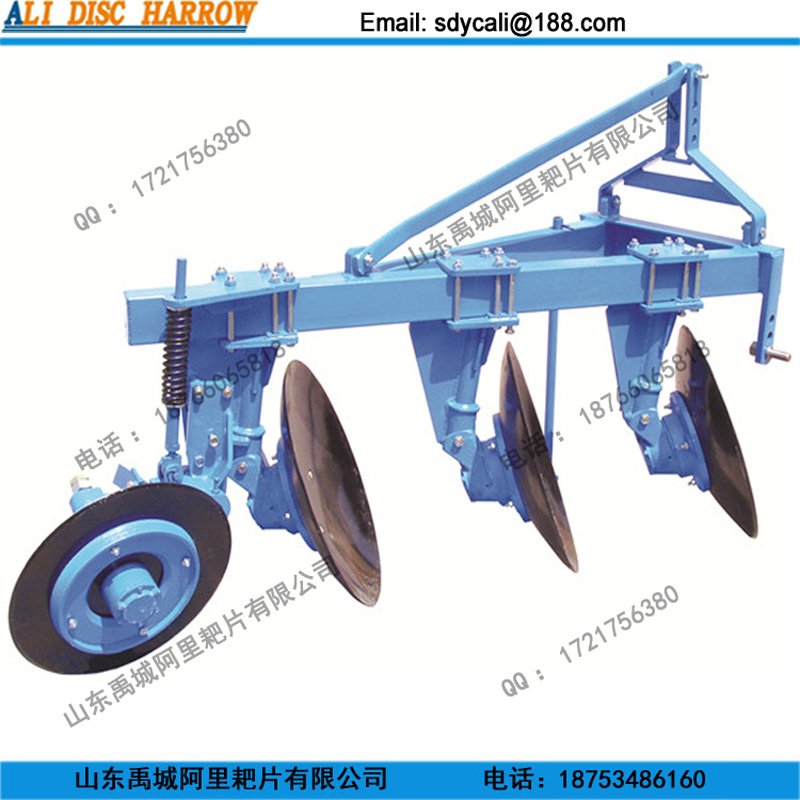 Hot Sale 3discs Tractor Mounted Disc Plough