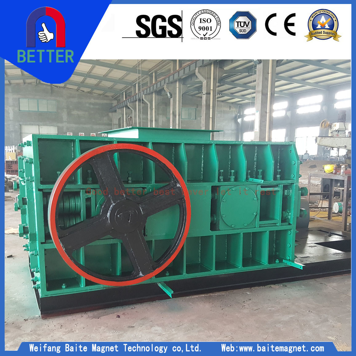 2pg Double Teeth Roller Crusher/ Stone Crusher for Gold Mine/Crushing Aggregate/ Rock/ Stone, pictures & photos