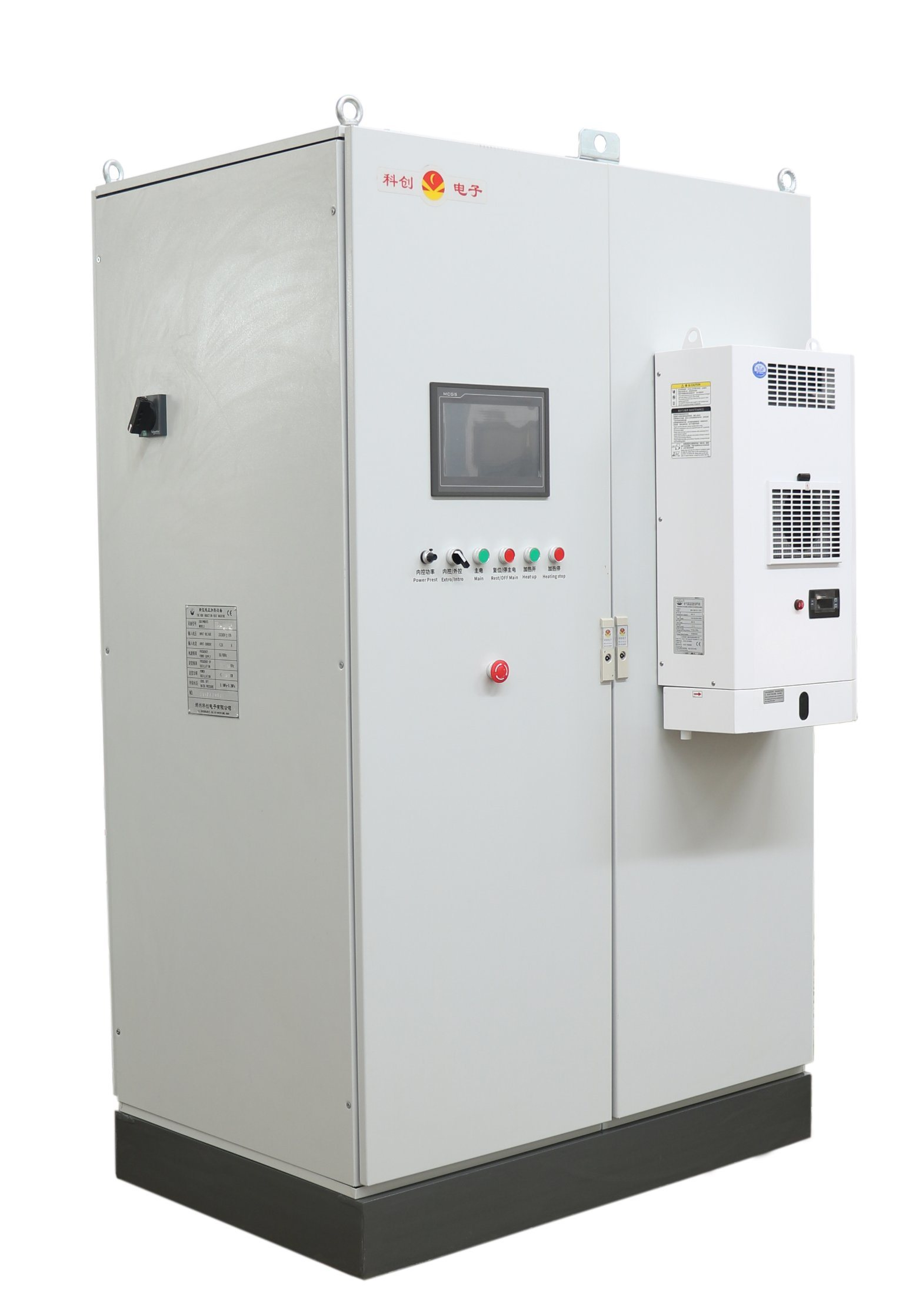 China Dsp Industrial Induction Heater For Heat Treatment Circuits Heating Process