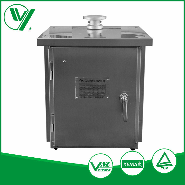 Wholesale Price Motor Operating Mechanism Boxes