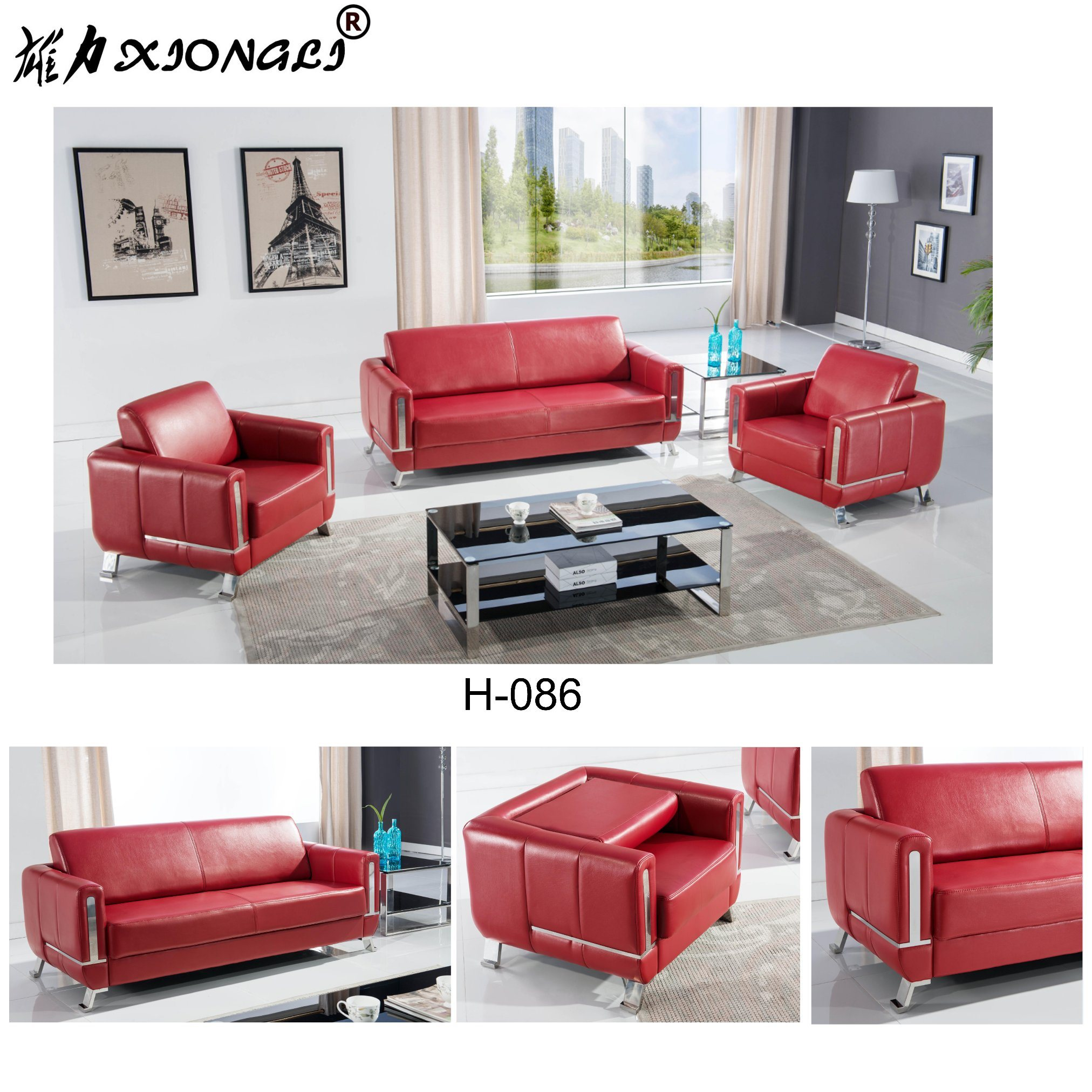 leather office couch. China H-086 Modern Office Executive Waiting Room Leather Sofa Set - Sofa, Couch