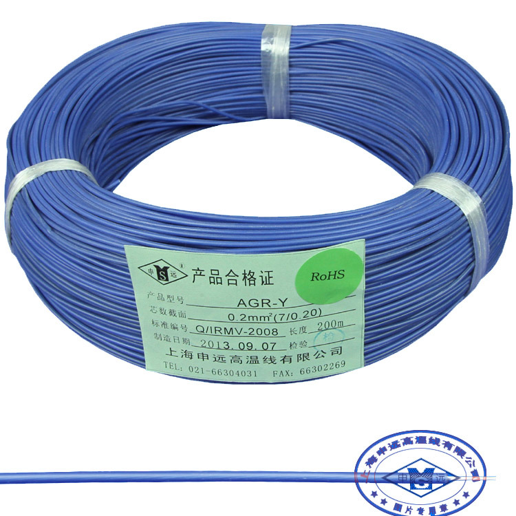 China Agr High Temp. Resistant Silicone Rubber Coated Wire - China ...