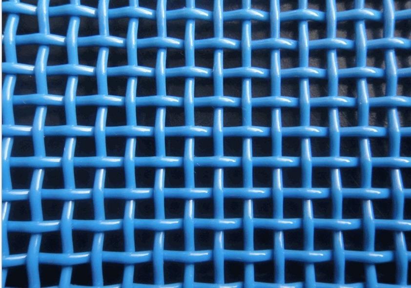 China Plain Weave Woven Fabric Mesh Belt for Food Dryer Machine - China  Plain Weave Woven Fabric and Plain Woven Mesh Belt price