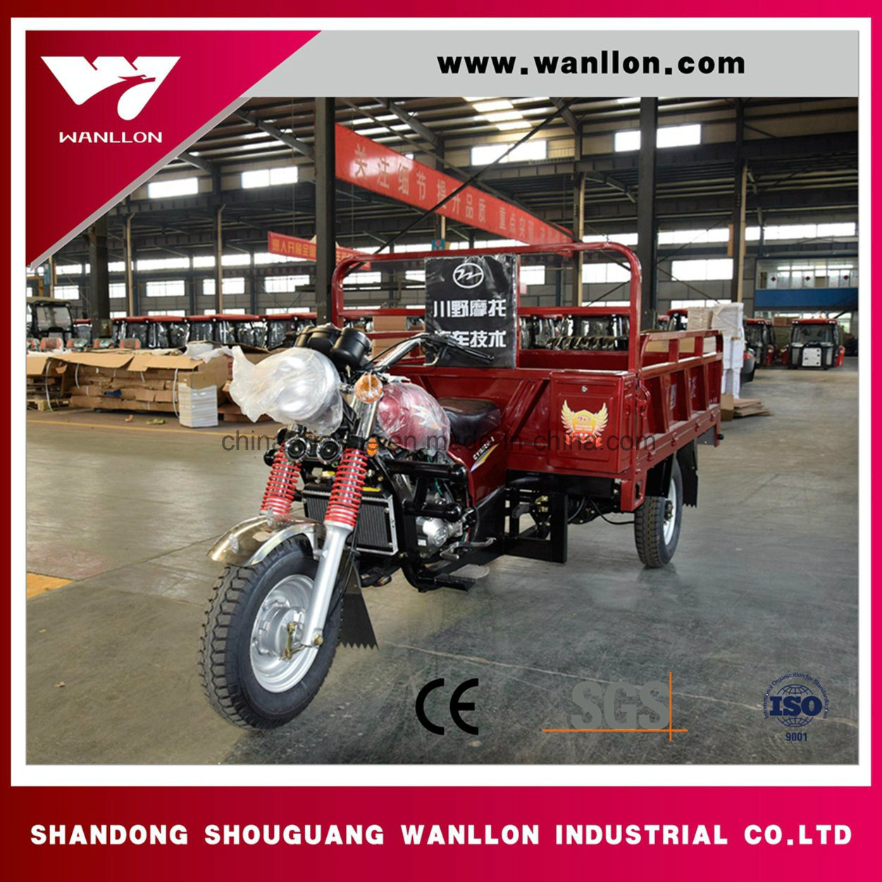 china 150cc dump 3 wheel tricycle adult farm motorcycle with cargo
