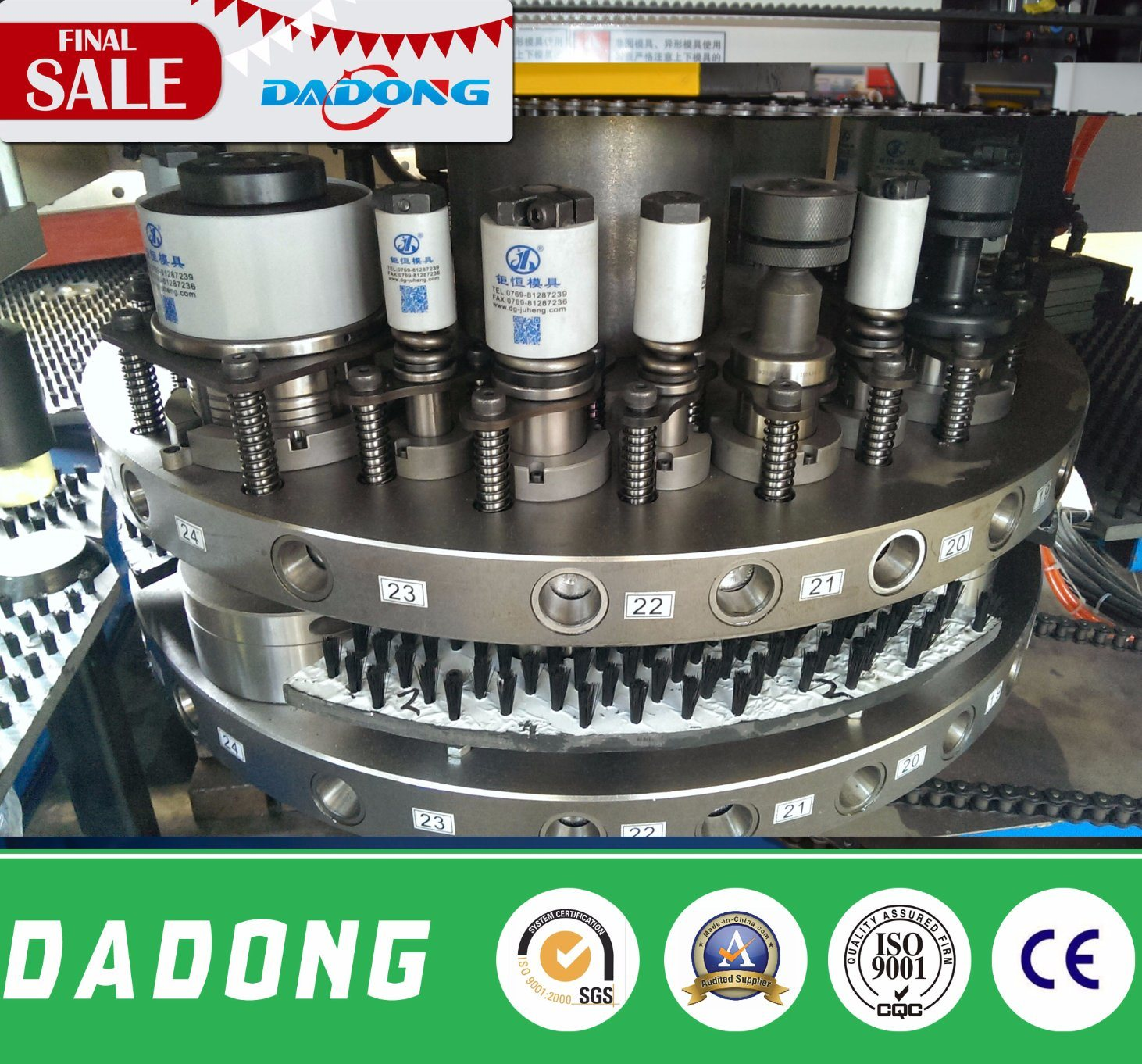 Dadong T30 CNC Turret Punch Press/Punching Machine/Stamping Machine for Punching Holes pictures & photos