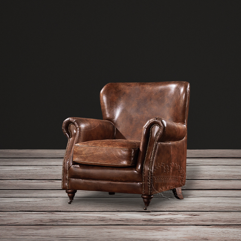 China Antique Leather Armchair For Living Room China Chair Leisure Chair