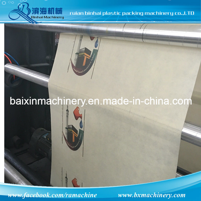 Four Color Flexo Printing Machine Non Woven Fabric pictures & photos