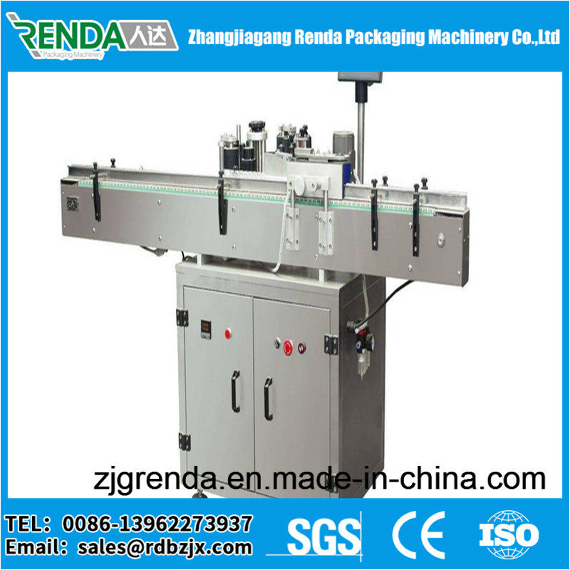 Automatic Bottle Wrapping and Packing Machine
