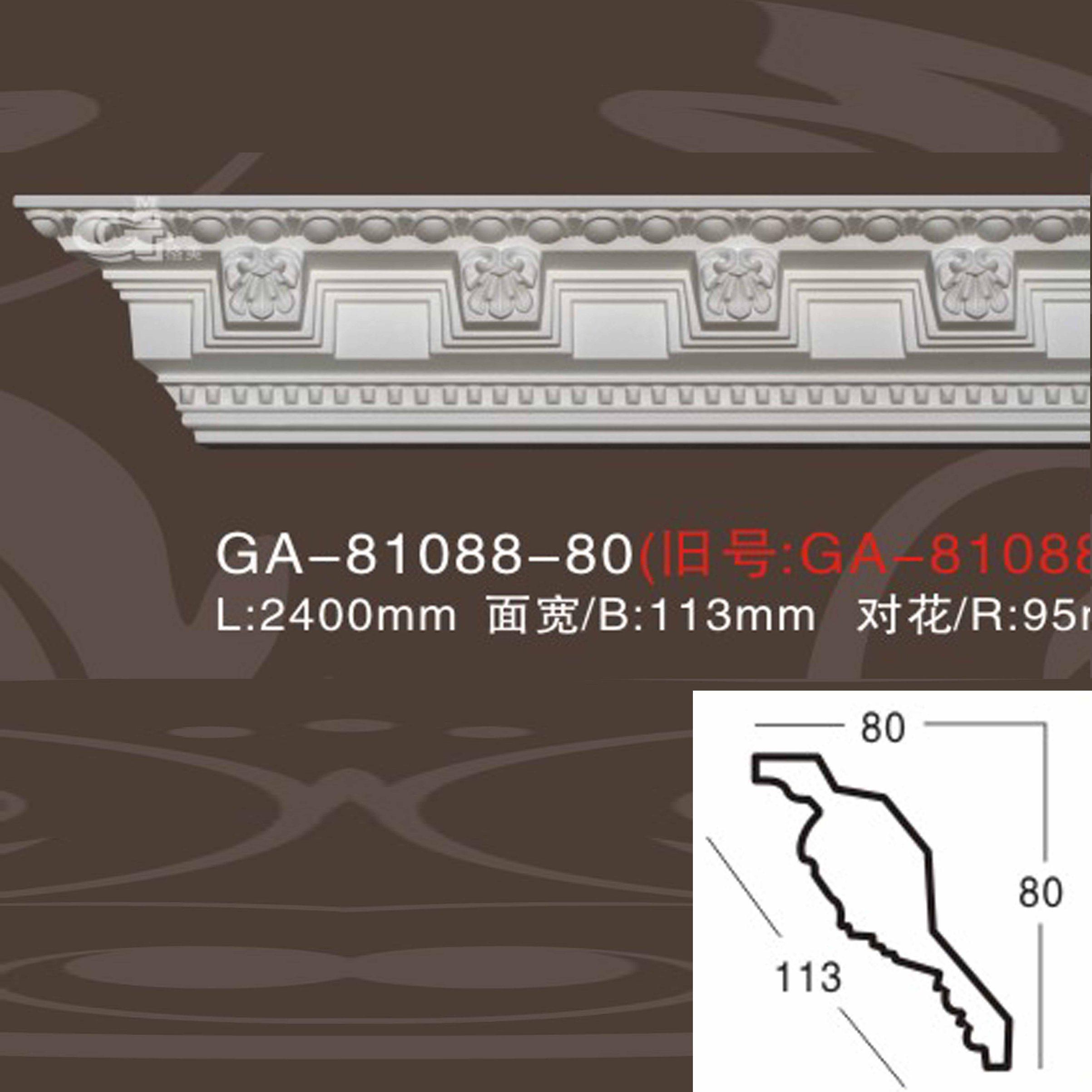 China Home Decor High Density