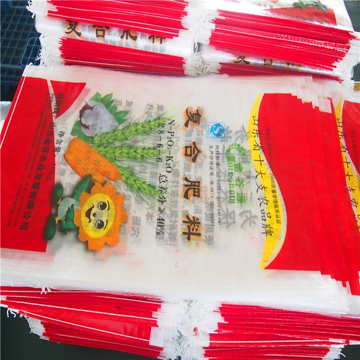 50kg PP Woven Bag for Fertilizer pictures & photos
