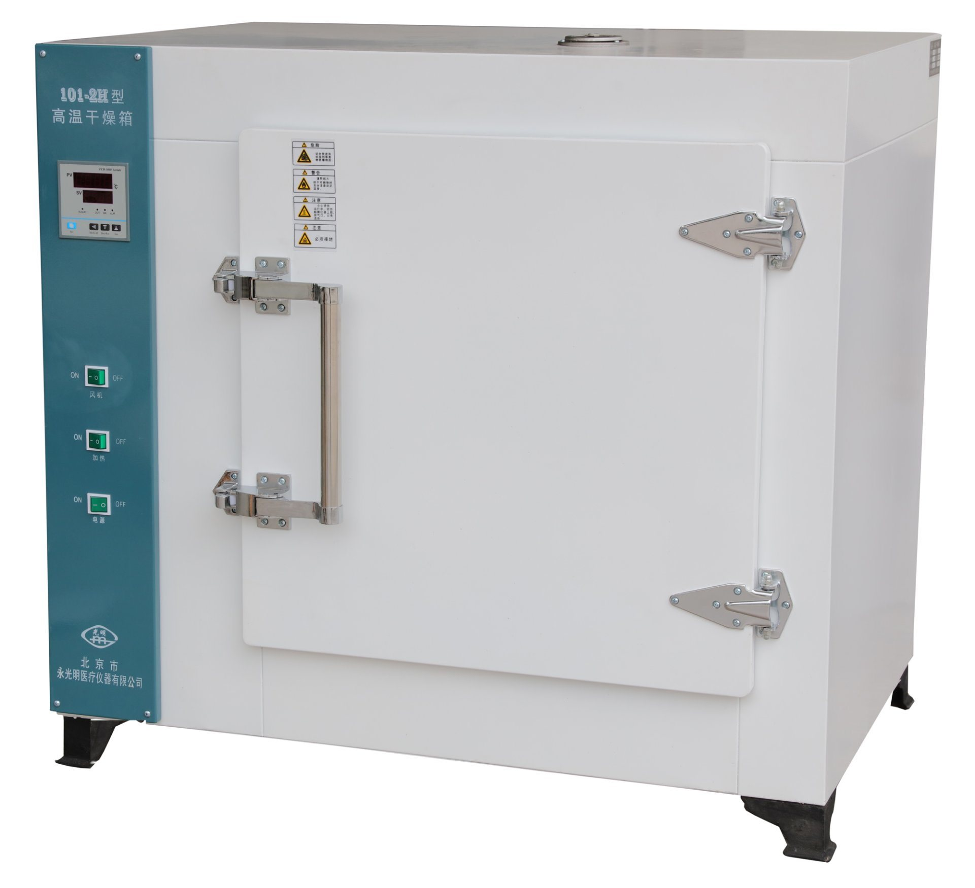 China 500° C High Temperature Baking Oven - China Lab Equipment, Lab ...