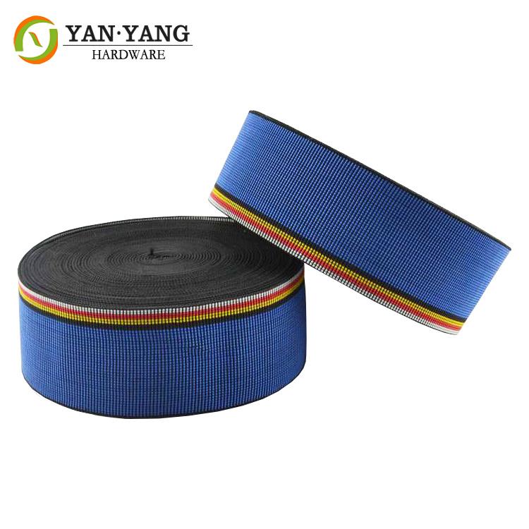 Elastic Webbing Sofa Belt