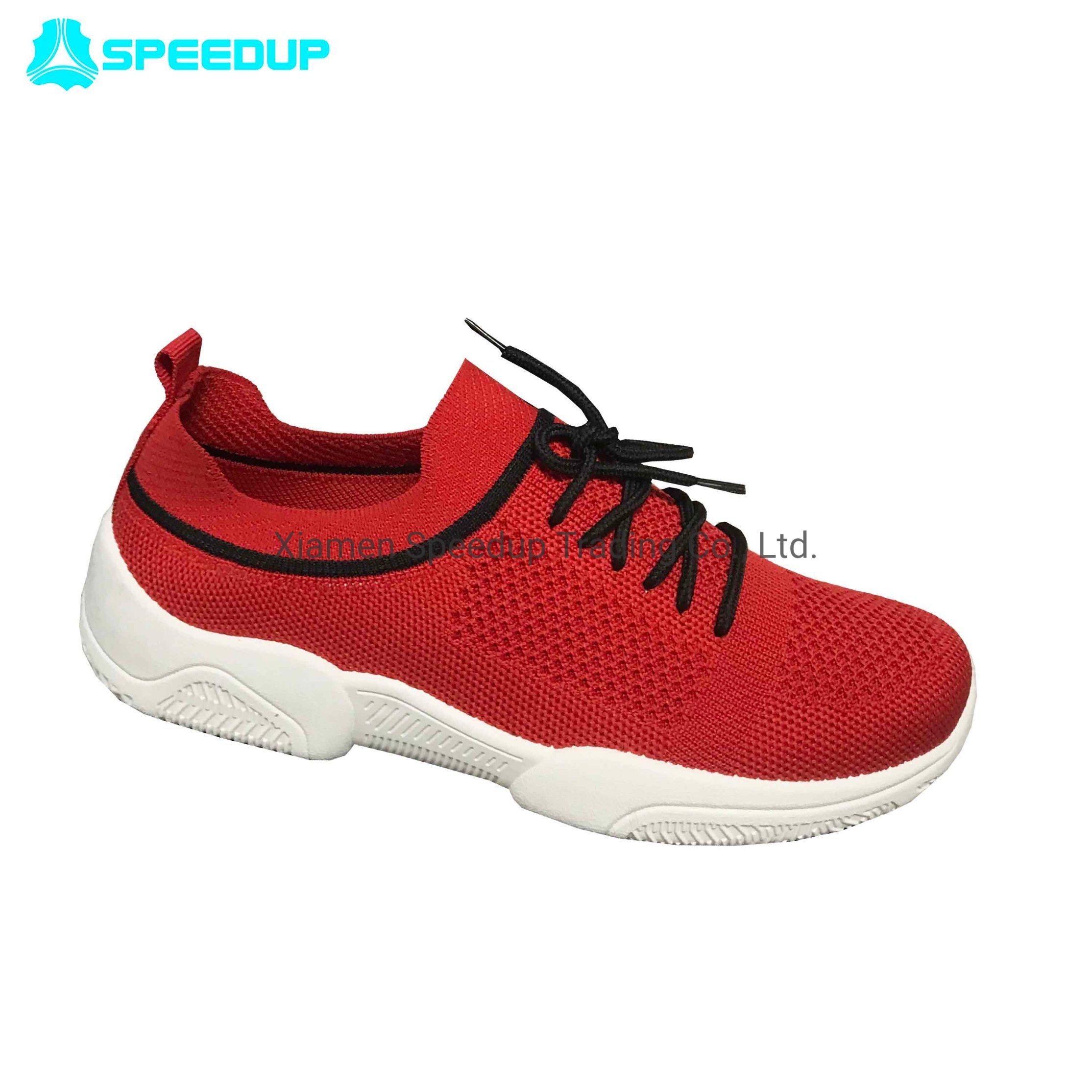 fancy sports shoes