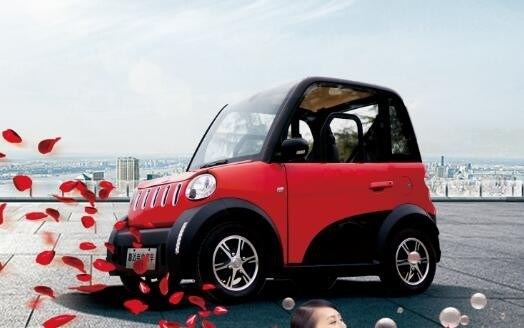 China Electric Car 2 Seater Small Auto Four Wheel Cars