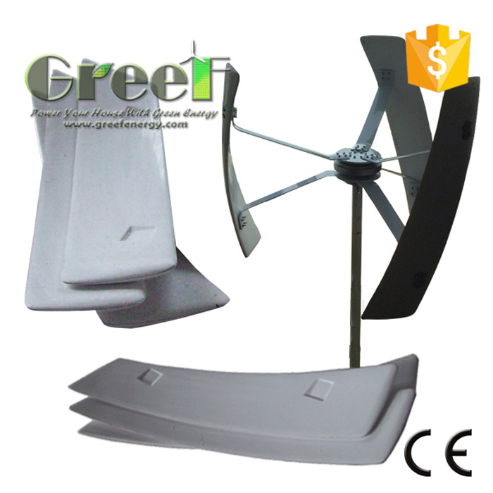 500W China Vertical Axis Wind Turbine/Generator Blade with Ce pictures & photos