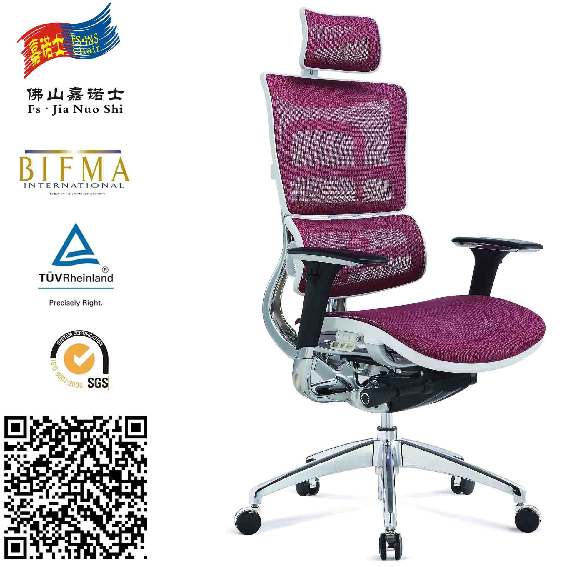 China Ergonomic Office Chair With 3