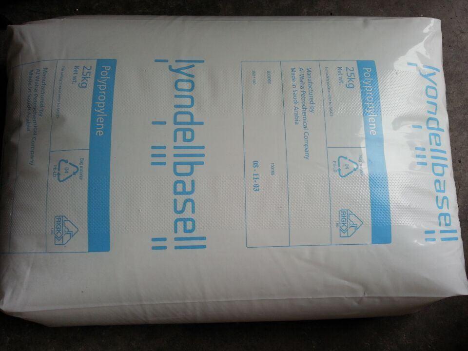 China Lyondellbasell Polypropylene Granules - China Plastic, PP