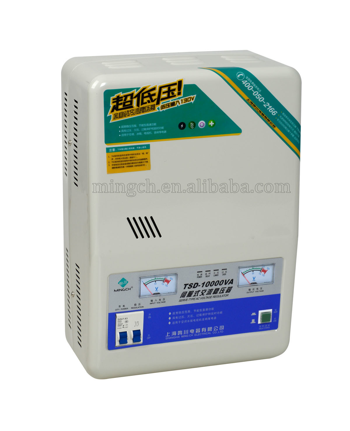 China Customed Tsd 10k Single Phase Servo Type High Precision Fully Of Automatic Voltage Control And Regulation Its Input Regulator Stabilizer