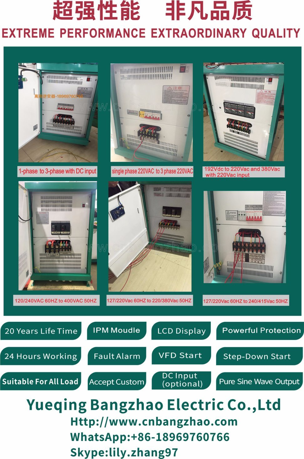 China 6000W 48VDC-120/240VAC Two Phase Three Wire Home Solar Energy ...