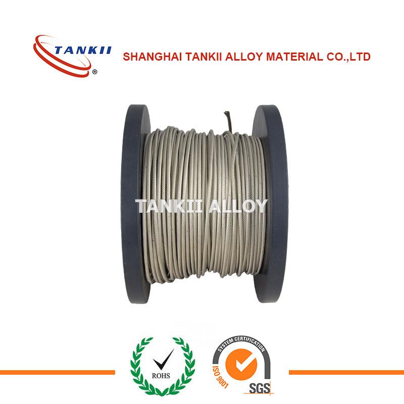 China 19 strands nichrome heating resistance wire - China Nichrome ...