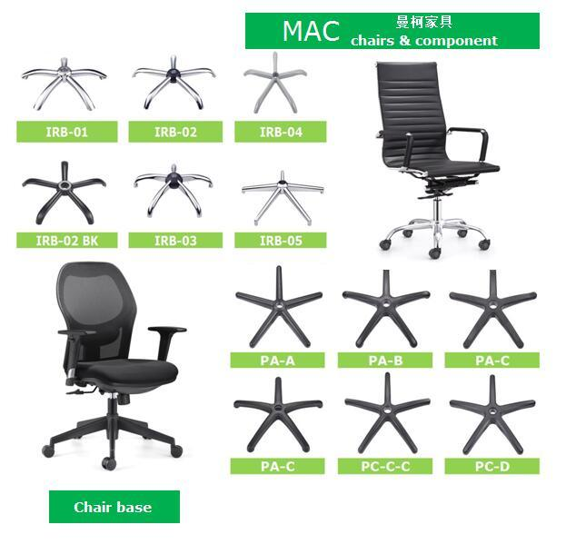 China Office Chair Components Swivel Tilting Wheel Base