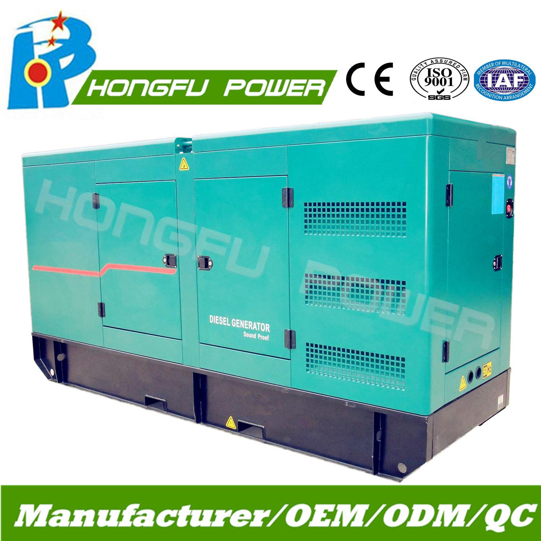 China 120kw Soundproof Electric Diesel Generator Set with Perkins Engine -  China Diesel Generator, Diesel Generator Set