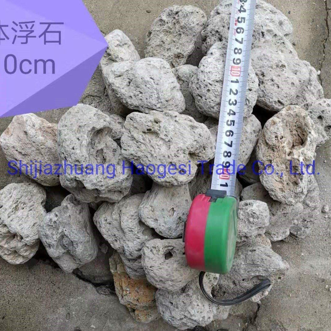 China Professional Factory Manufacturing Lava Stone Pumice Stone