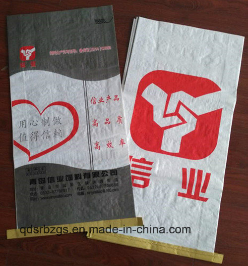 Plastic PP Woven Bag for Rice, Fertilizer, Cement, Seed, Mortar
