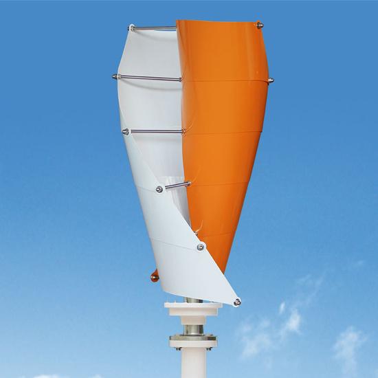 China Maglev Turbine 300W Wind Generator Small Vertical Axis