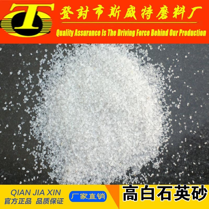 Sandblasting Grade of Silica Sand Fine Quartz Sand From China Manufacturer