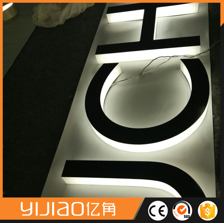 Illuminated Acrylic 3D Backlit Logo Sign