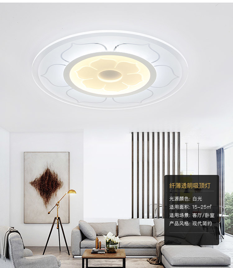 Contemporary Lighting LED Acrylic Ceiling Lights Be Dimmable LED Lamp for Living Room Hobby Surface Mounted LED Ceiling Light pictures & photos